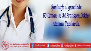 Şanlıurfa İl Genelinde 60 Uzman Hekim Ataması Yapılacak
