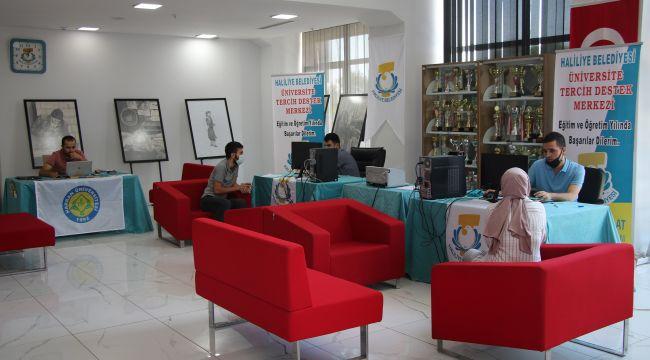 Haliliye Belediyesinden Öğrencilere Ücretsiz Tercih Danışmanlığı